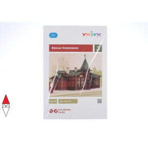 , , , PUZZLE 3D UMBUM EDIFICI FERROVIA STAZIONE DI KUZHENKINO 317