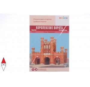 , , , PUZZLE 3D UMBUM ARCHITECTURE PORTA DEL RE KALININGRAD 362