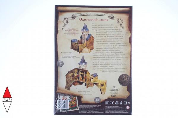 UMBUM, 294, 4627081552202, PUZZLE 3D UMBUM CITTA MEDIOEVALE HUNTING CASTLE CASTELLO DI CACCIA 294
