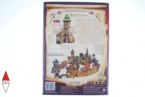 UMBUM, 277, 4627081552035, PUZZLE 3D UMBUM CITTA MEDIOEVALE THE CLOCK TOWER LA TORRE DELL OROLOGIO 277