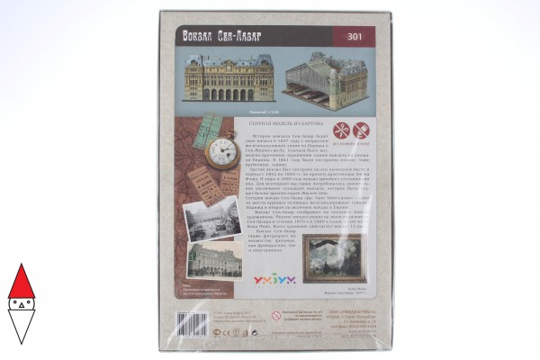 UMBUM, 301, 4627081552844, PUZZLE 3D UMBUM ARCHITECTURE STAZIONE SAINT LAZARE PARIGI 301