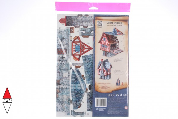 UMBUM, 379, 4627081553919, PUZZLE 3D UMBUM CITTA MEDIOEVALE MERCHANT HOUSE CASA DEL MERCANTE 379
