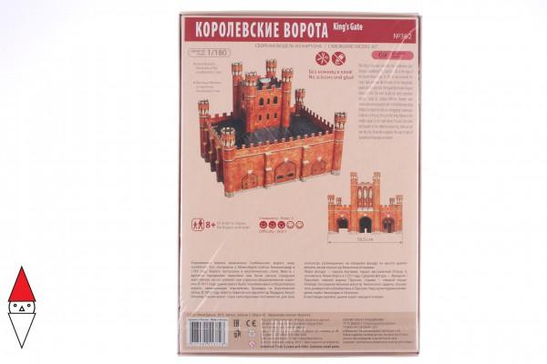 UMBUM, 362, 4627081553728, PUZZLE 3D UMBUM ARCHITECTURE PORTA DEL RE KALININGRAD 362