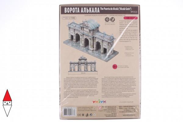 UMBUM, 353, 4627081553636, PUZZLE 3D UMBUM ARCHITECTURE PORTA DI ALCALA MADRID 353
